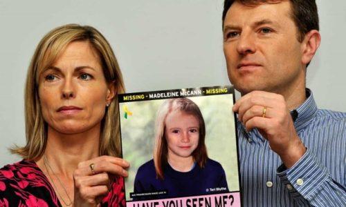 Gerry y Kate McCann en el décimo aniversario de la desaparición de su pequeña hija